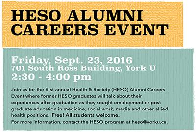 Alumni Careers Event - Friday, Sept. 23, 2016